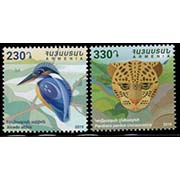 "<font =1-917>917-918, Flora and Fauna of Armenia, Scott #1200-1201 <br>Date of Issue: Nov 12<br> <a href=""/images/ArmenianStamps-917-918.jpg"">   <font color=green><b>View the image</b></a></font>"
