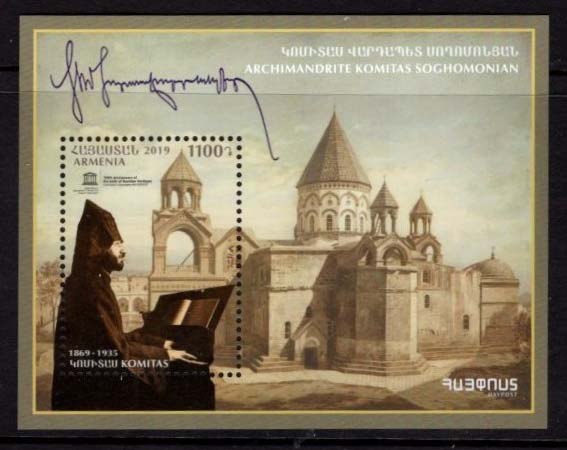 "<font =1-921>921, Komitas, 150th anniversary, Souvenir Sheet, Scott #1204  <br>Date of Issue: Dec 1<br> <a href=""/images/ArmenianStamps-921.jpg"">   <font color=green><b>View the image</b></a></font>"