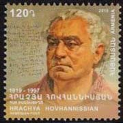 "<font =1-922>922, Hrachya Hovhannissian, Scott #1205  <br>Date of Issue: Dec 11<br> <a href=""/images/ArmenianStamps-922.jpg"">   <font color=green><b>View the image</b></a></font>"