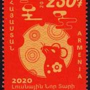 "<font =1-927>927, Lunar New Year, Scott #1210  <br>Date of Issue: Dec 30<br> <a href=""/images/ArmenianStamps-927.jpg"">   <font color=green><b>View the image</b></a></font>"