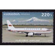 "<font =1-928>928, Means of Transport, Airplane, Scott #1209  <font color=red> Last issue of 2019</font> <br>Date of Issue: Dec 30<br> <a href=""/images/ArmenianStamps-928.jpg"">   <font color=green><b>View the image</b></a></font>"