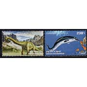 "<font =1-936>936-937, Flora and Fauna, Scott #1219-1220 <br>Date of Issue: June 16<br> <a href=""/images/ArmenianStamps-936-937.jpg"">   <font color=green><b>View the image</b></a></font>"