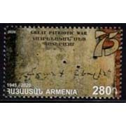 "<font =1-938>938, 75th anniversary of WWII, Scott #1221 <br>Date of Issue: June 26<br> <a href=""/images/ArmenianStamps-938.jpg"">   <font color=green><b>View the image</b></a></font>"