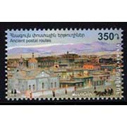 "<font =1-939>939, Europa 2020, Ancient Postal Routes, Scott #1222 <br>Date of Issue: July 3<br> <a href=""/images/ArmenianStamps-939.jpg"">   <font color=green><b>View the image</b></a></font>"