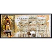 "<font =1-940>940, Napoleon Bonaparte, Scott #1223 <br>Date of Issue: July 10<br> <a href=""/images/ArmenianStamps-940.jpg"">   <font color=green><b>View the image</b></a></font>"