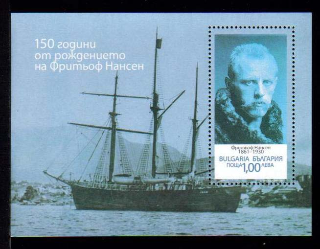 "Bulgaria, Fridtjof Nansen, Scott #New Issue, a single Souvenir Sheet. <P><a href=""/images/Bulgaria-Nansen.jpg""> <font color=green><b>View the image</a></font>"