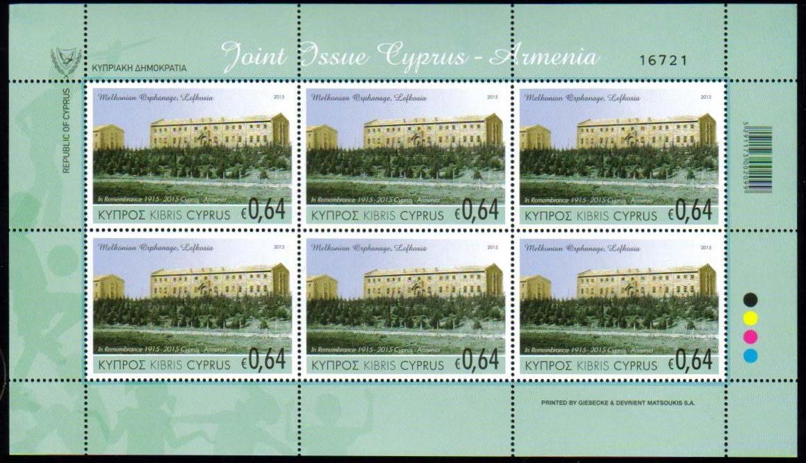 "<font 012>Cyprus has issued a single stamp showing the ""Melkonian Orphanage School"" <br>Offered in a complete sheet of 9 stamps<br> <a href=""/images/Cyprus-Armenia-Genocide-Sheet.jpg"">   <font color=green><b>View the image</b></a></font>"
