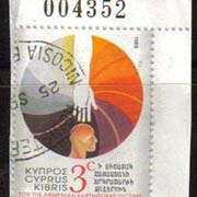 "Cyprus Scott #733, Earthquake in Armenia, single used on paper with control number. <P><a href=""/images/Cyprus-Scott-733-Used-A.jpg""> <font color=green><b>View the image</a></font>"