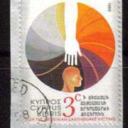 "Cyprus Scott #733, Earthquake in Armenia, single used on paper. <P><a href=""/images/Cyprus-Scott-733-Used-B.jpg""> <font color=green><b>View the image</a></font>"