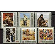 "Germany, East (DDR), Scott 1160-5, MNH, set of 6 paintings, one of the stamps depicts ""still Life"" painting by Yeranuhi Aslamazian (1910- ) Sold Out <P><a href=""/images/DDR-Scott-1160-1165.jpg""> <font color=green><b>View the image</a></font>"