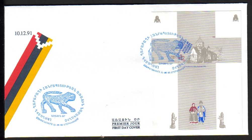 "<font 2-005>Nagorno Karabakh #05, Independence Day, Imperf. Souvenir Sheet<br> FDC without Control Number (sold to Overseas dealers)  <br><a href=""/images/KA-05-FDC.jpg"">   <font color=green><b>View the image</b></a></font>"