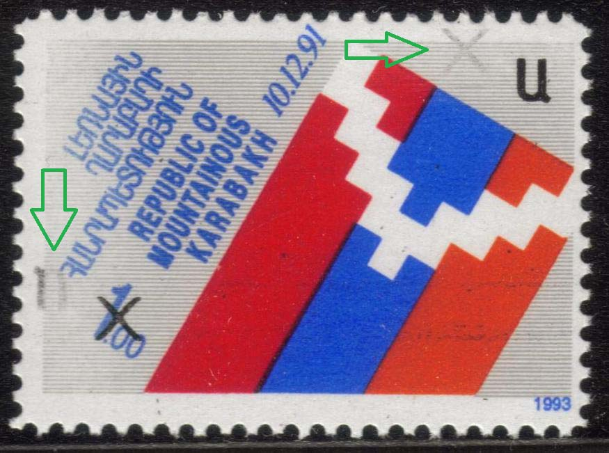 "<Font 1-006b><p>Nagorno Karabakh #06,  <font color=red><b>ERROR </font></b> <br> A second inverted overprint, see the enlarged image. Errors are shown by green arrows. <br><font color=green>Note: Due to small printing, strict control by the printing house, as well as Karabakh Post Office, errors are almost unseen.</font><a href=""/images/KA-06-Error-2.jpg"">   <font color=green><b>View the image</b>"