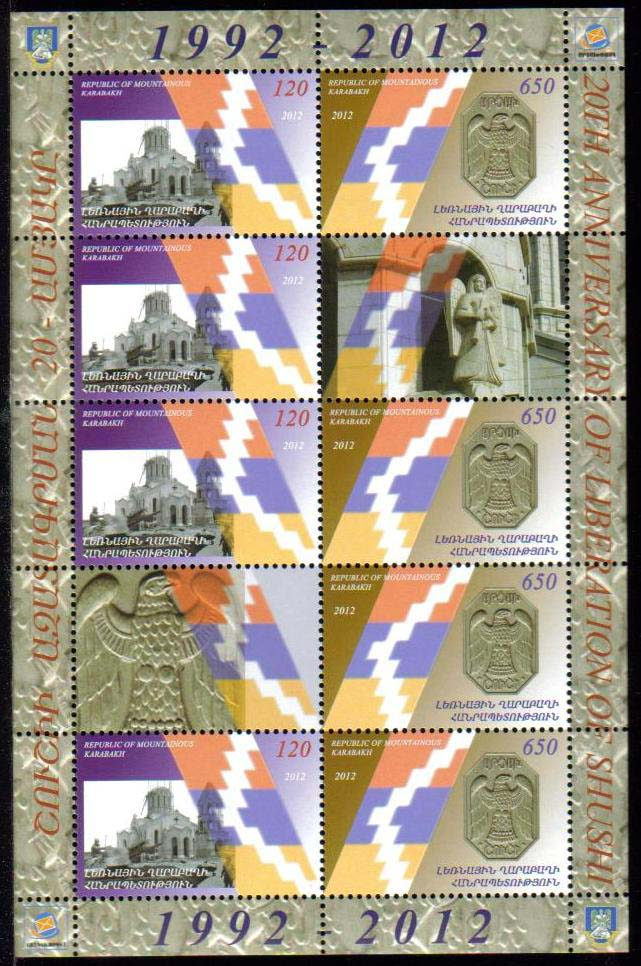 "<Font 4-071d><br>Nagorno Karabakh #71-72, Shushi Liberation, 20th Anniversary, Se-tenant sheet of stamps + Labels, <font color=red> Combo Sheet </font><br>Sheet contains 4-se-tenant sets + 2 labels, perf<br><a href=""/images/KA-071-072-Combo.jpg"">   <font color=green><b>View the image</b></a></font><br>"
