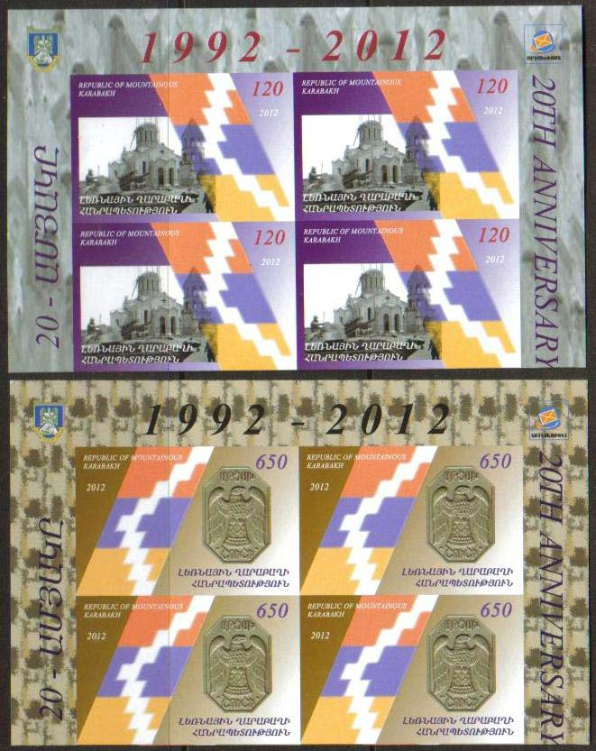 "<Font 1-071c><br>Nagorno Karabakh #71-72, Shushi Liberation, 20th Anniversary, <font color=red>Imperf, Upper Block of 4 </font><br>Set of 2 imperf stamps in blocks of 4<br><a href=""/images/KA-071-072-Imperf-Upper-BL4.jpg"">   <font color=green><b>View the image</b></a></font><br>"
