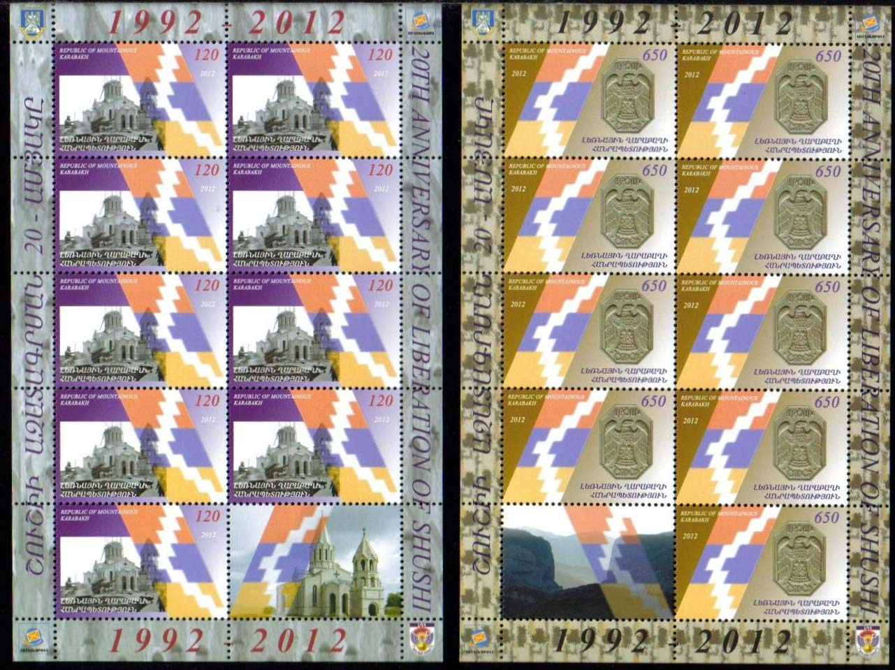 "<Font 4-071c><br>Nagorno Karabakh #71-72, Shushi Liberation, 20th Anniversary, Complete sheets of 9 + label <font color=red><br>Sheets of 9, perf<br><a href=""/images/KA-071-072-Sheets.jpg"">   <font color=green><b>View the image</b></a></font><br>"