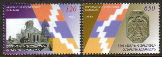 "<Font 1-071><br>Nagorno Karabakh #71-72, Shushi Liberation, 20th Anniversary<br>Set of 2 stamps<br><a href=""/images/KA-071-072.jpg"">   <font color=green><b>View the image</b></a></font><br>"