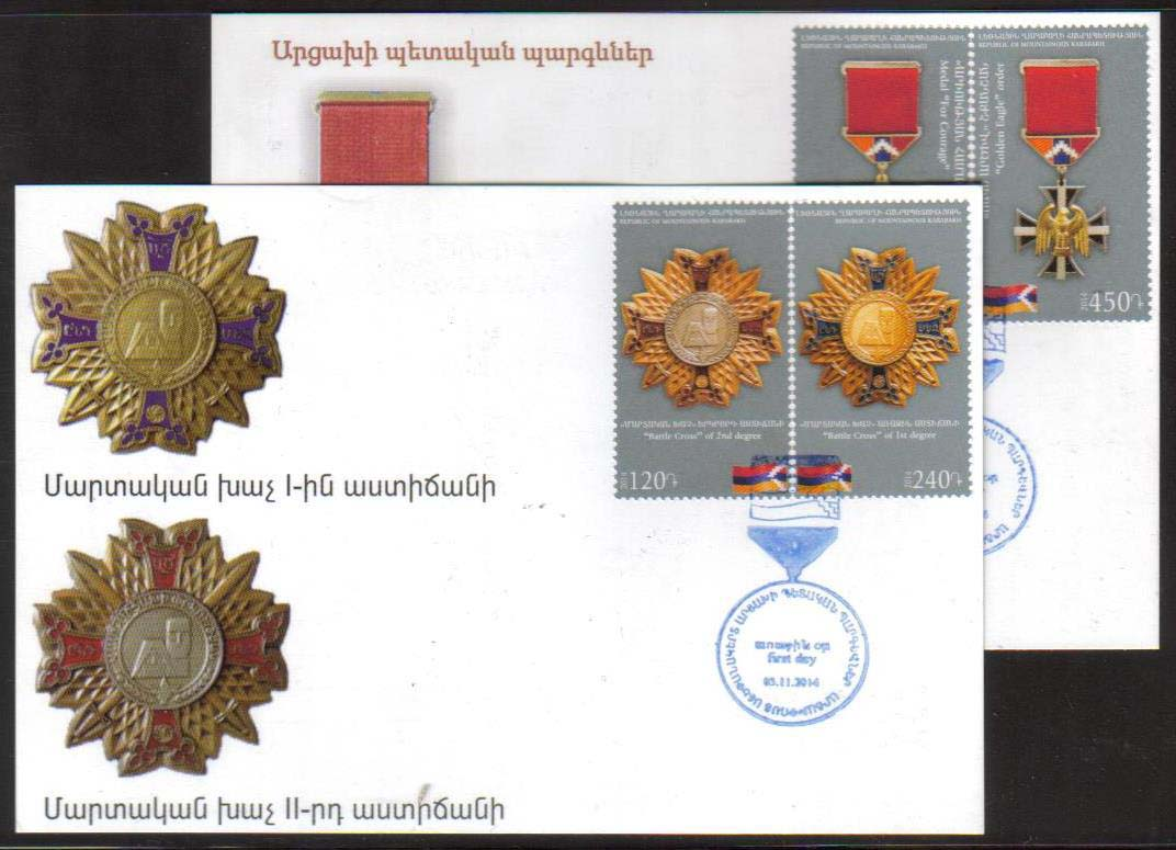 <Font 3-098M><br>Nagorno Karabakh #98-101, 2014 issue, State Awards of Artsakh<br>Maxi Cards, set of 2<br><a href=&quot;/images/KA-098-101-Maxi.jpg&quot;>   <font color=green><b>View the image</b></a></font><br>