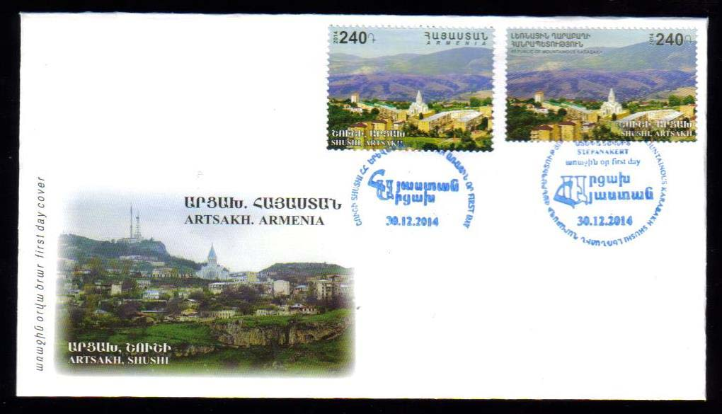 <Font 3-102F><br>Nagorno Karabakh #102, 2014 issue, Joint issue with Armenia<br>First Day Cover with Armenia and Karabakh stamps<br><a href=&quot;/images/KA-102-FDC.jpg&quot;>   <font color=green><b>View the image</b></a></font><br>