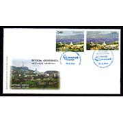 "<Font 3-102F>Nagorno Karabakh #102, 2014 issue, Joint issue with Armenia, First Day Cover with Armenia and Karabakh stamps<br><a href=""/images/KA-102-FDC.jpg"">   <font color=green><b>View the image</b></a></font>"