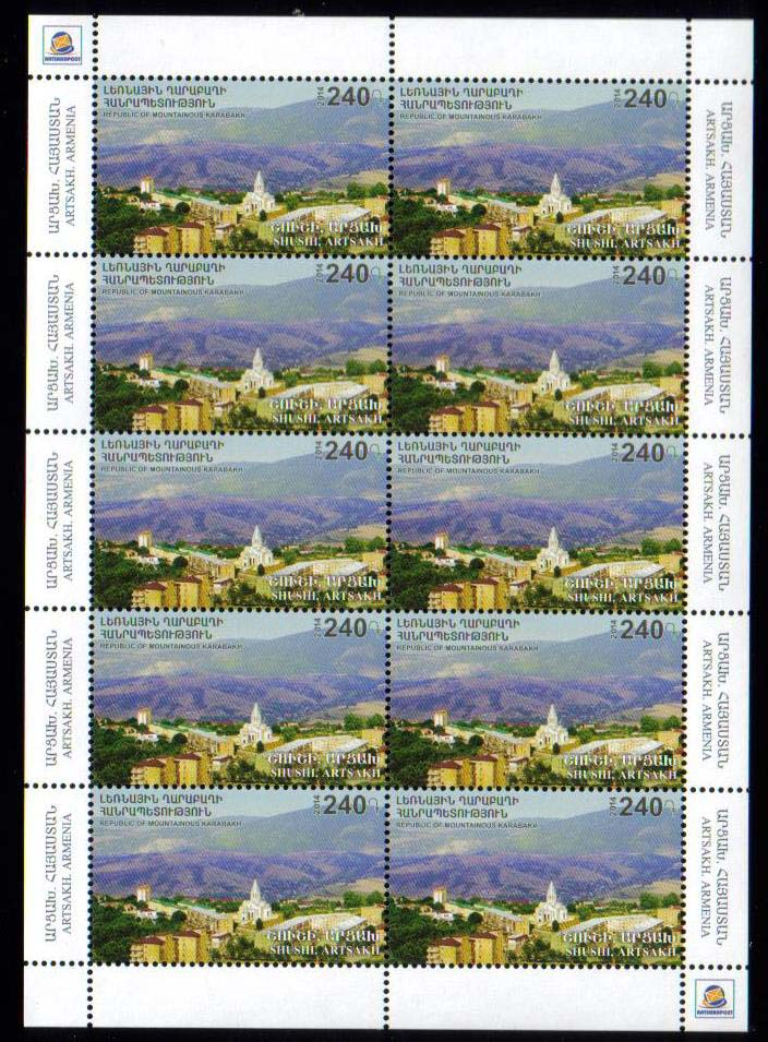 <Font 3-102S><br>Nagorno Karabakh #102, 2014 issue, Joint issue with Armenia<br>Complete sheet of 10<br><a href=&quot;/images/KA-102-Sheet.jpg&quot;>   <font color=green><b>View the image</b></a></font><br>