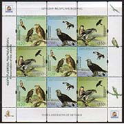 "<Font 3-103C>Nagorno Karabakh #103-105, 2015 issue, Flora and Fauna of Artsakh, combination sheet of 3 sets, <br><a href=""/images/KA-103-105-Combo.jpg"">   <font color=green><b>View the image</b></a></font>"