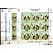 "<Font 3-103S>Nagorno Karabakh #103-105, 2015 issue, Flora and Fauna of Artsakh, Complete sheets of 9 sets<br><a href=""/images/KA-103-105-Sheet.jpg"">   <font color=green><b>View the image</b></a></font>"