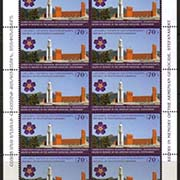 "<Font 3-106S>Nagorno Karabakh #106, 2015 issue, Centennial of the Armenian Genocide, Complete sheet of 10<br><a href=""/images/KA-106-Sheet.jpg"">   <font color=green><b>View the image</b></a></font>"