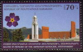 <Font 1-106><br>Nagorno Karabakh #106, 2015 issue, Centennial of the Armenian Genocide<br>A single stamp<br><a href=&quot;/images/KA-106.jpg&quot;>   <font color=green><b>View the image</b></a></font><br>