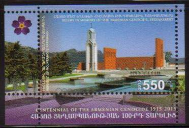 <Font 1-107><br>Nagorno Karabakh #107, 2015 issue, Centennial of the Armenian Genocide, Souvenir Sheet<br>A single S/S<br><a href=&quot;/images/KA-107.jpg&quot;>   <font color=green><b>View the image</b></a></font><br>