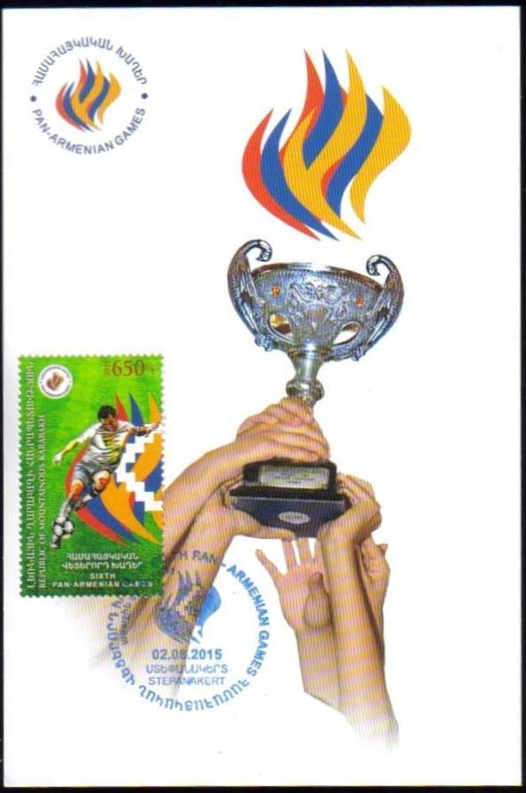 "<Font 3-111M>Nagorno Karabakh #111, 2015 issue, Pan Armenian Games, Football, Maxi Card<br><a href=""/images/KA-111-Maxi.jpg"">   <font color=green><b>View the image</b></a></font>"