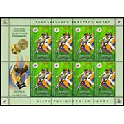 "<Font 3-111S>Nagorno Karabakh #111, 2015 issue, Pan Armenian Games, Football, Complete sheet of 8 with two labels<br><a href=""/images/KA-111-Sheet.jpg"">   <font color=green><b>View the image</b></a></font>"