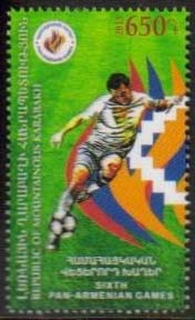 "<Font 1-111>Nagorno Karabakh #111, 2015 issue, Pan Armenian Games, Football, a single stamp<br><a href=""/images/KA-111.jpg"">   <font color=green><b>View the image</b></a></font>"