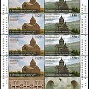 "<Font 3-112C>Nagorno Karabakh #112-113, 2015 issue, New Churches in Artsakh, Combination sheet of 4 sets and two labels<br><a href=""/images/KA-112-113-Combo.jpg"">   <font color=green><b>View the image</b></a></font>"