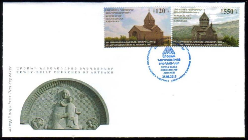 "<Font 3-112F>Nagorno Karabakh #112-113, 2015 issue, New Churches in Artsakh, First Day Cover<br><a href=""/images/KA-112-113-FDC.jpg"">   <font color=green><b>View the image</b></a></font>"