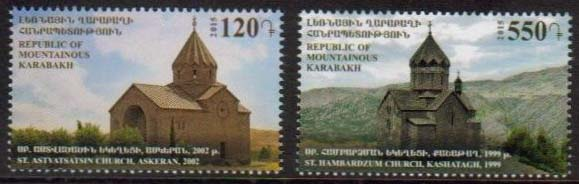 "<Font 1-112>Nagorno Karabakh #112-113, 2015 issue, New Churches in Artsakh, a set of 2 stamps<br><a href=""/images/KA-112-113.jpg\"">   <font color=green><b>View the image</b></a></font>"
