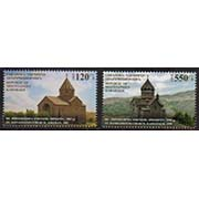 "<Font 1-112>Nagorno Karabakh #112-113, 2015 issue, New Churches in Artsakh, a set of 2 stamps<br><a href=""/images/KA-112-113.jpg"">   <font color=green><b>View the image</b></a></font>"