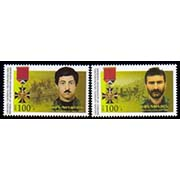 "<Font 1-114>Nagorno Karabakh #114-115, 2015 issue, Heroes of Artsakh (Yuri & Ashot), a set of 2 stamps<br><a href=""/images/KA-114-115.jpg"">   <font color=green><b>View the image</b></a></font>"