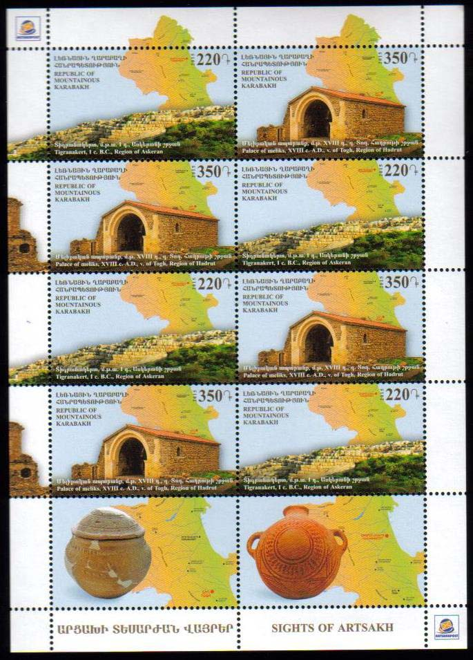 "<Font 3-116C>Nagorno Karabakh #116-117, 2015 issue, Historic sites of Artsakh (Palace of Meliks & Tigranakert), Combination sheet of 4 sets and two labels<br><a href=""/images/KA-116-117-Combo.jpg"">   <font color=green><b>View the image</b></a></font>"