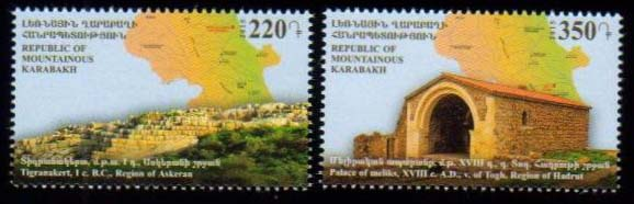 <Font 1-116><br>Nagorno Karabakh #116-117, 2015 issue, Historic sites of Artsakh (Palace of Meliks & Tigranakert)<br>A set of 2 stamps<br><a href=&quot;/images/KA-116-117.jpg&quot;>   <font color=green><b>View the image</b></a></font><br>