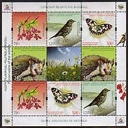 "<Font 3-118C><br>Nagorno Karabakh #118-120a, 2016 issue, Fauna and Flora of Artsakh<br>Combination sheet of 2 sets and a label<br><a href=""/images/KA-118-120-Combo.jpg"">   <font color=green><b>View the image</b></a></font><br>"
