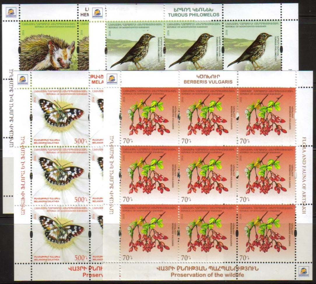 <Font 3-118S><br>Nagorno Karabakh #118-120a, 2016 issue, Fauna and Flora of Artsakh<br>Complete sheets of 9<br><a href=&quot;/images/KA-118-120-Sheet.jpg&quot;>   <font color=green><b>View the image</b></a></font><br>