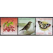 "<Font 1-118><br>Nagorno Karabakh #118-120a, 2016 issue, Fauna and Flora of Artsakh<br>A set of 4 stamps<br><a href=""/images/KA-118-120.jpg"">   <font color=green><b>View the image</b></a></font><br>"