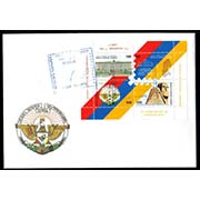 "<font 2-012a>Nagorno Karabakh #12-15, Fifth Anniversary of Independence, <U>correct</u> flag.<br> FDC, perforation extended to the upper margin<br><a href=""/images/KA-12-15-FDC-Extended.jpg"">   <font color=green><b>View the image</b></a></font>"