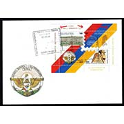 "<font 2-012b>Nagorno Karabakh #12-15, Fifth Anniversary of Independence, <U>correct</u> flag. (Sold Out)<br> FDC, perforation does not extend to the upper margin and stops at the stamp<br><a href=""/images/KA-12-15-FDCb.jpg"">   <font color=green><b>View the image</b></a></font>"