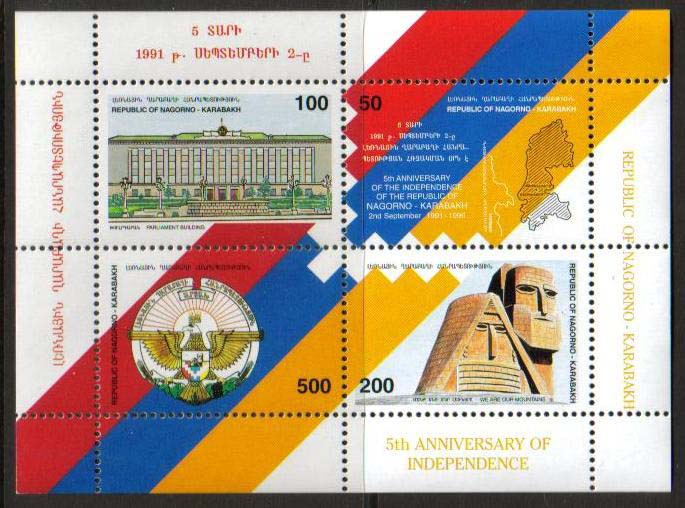 "<Font 1-012a>Nagorno Karabakh #12-15, Fifth Anniversary of Independence, <u>correct</u> flag.<br> S/S with perforation extended to the upper margin<br><a href=""/images/KA-12-15-withPerf.jpg"">   <font color=green><b>View the image</b></a></font>"