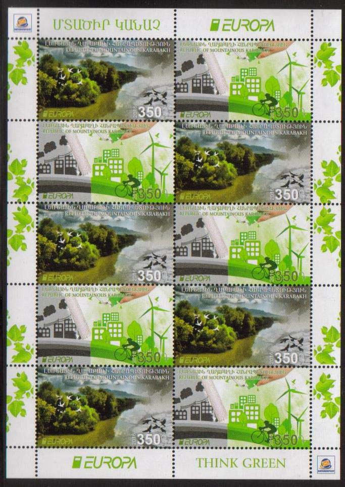 <Font 3-121><br>Nagorno Karabakh #121-122, 2016 issue, Europa, Think Green<br>Combination sheet of 5 sets<br><a href=&quot;/images/KA-121-122-Combo.jpg&quot;>   <font color=green><b>View the image</b></a></font><br>