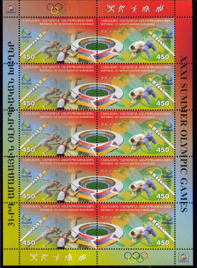 <Font 3-123><br>Nagorno Karabakh #123-124, 2016 issue, Rio Olympics<br>Complete Combination sheet of 5 sets<br><a href=&quot;/images/KA-123-124-Sheet.jpg&quot;>   <font color=green><b>View the image</b></a></font><br>