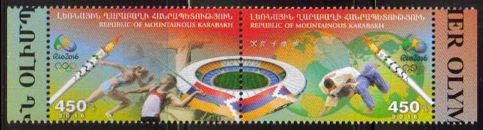 <Font 1-123><br>Nagorno Karabakh #123-124, 2016 issue, Rio Olympics<br>A set of 2 stamps<br><a href=&quot;/images/KA-123-124.jpg&quot;>   <font color=green><b>View the image</b></a></font><br>