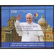 "<Font 1-125><br>Nagorno Karabakh #125, 2016 issue, Pope's visit to Armenia<br>A single Souvenir Sheet<br><a href=""/images/KA-125.jpg"">   <font color=green><b>View the image</b></a></font><br>"