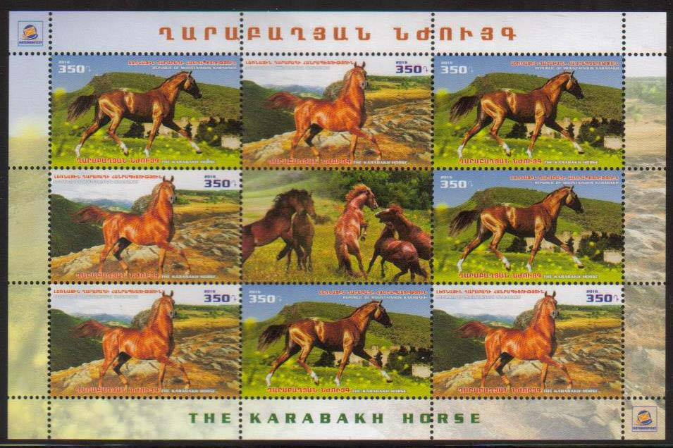 <Font 3-126C><br>Nagorno Karabakh #126-127, 2016 issue, Native Horses<br>Combination sheet of 4 sets and a label<br><a href=&quot;/images/KA-126-127-Combo.jpg&quot;>   <font color=green><b>View the image</b></a></font><br>